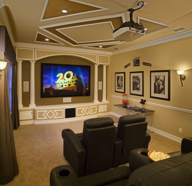 media room rgb